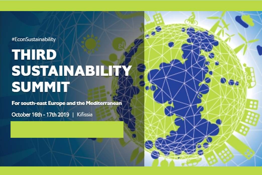 COASTAL at the 3rd Sustainability Summit for South-East Europe and the Mediterranean